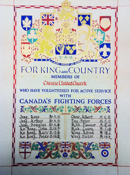 This certificate provides the names of Chinese Canadian members of the United Church who enrolled in the Canadian armed forces during World War II. (Photo courtesy of Victoria's First Metropolitan United Church Archives).
