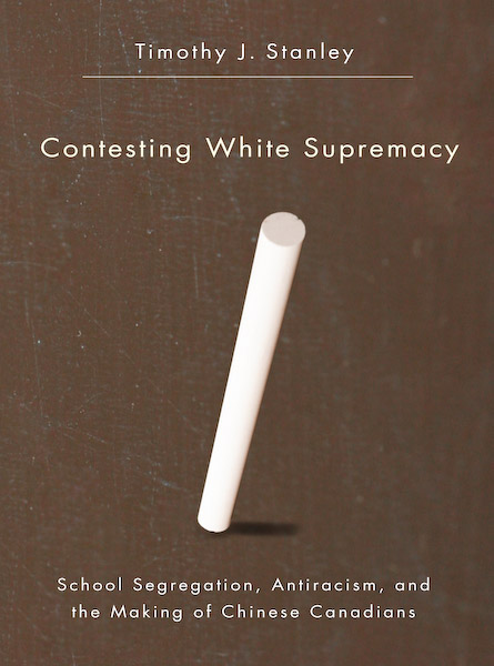 Tim Stanley's book, Contesting White Supremacy